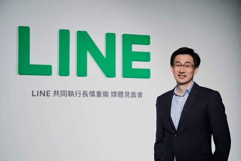 LINE共同執行長暨企業文化長慎重熩