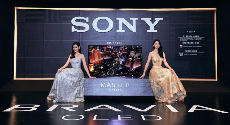 2019 Sony BRAVIA電視情境照