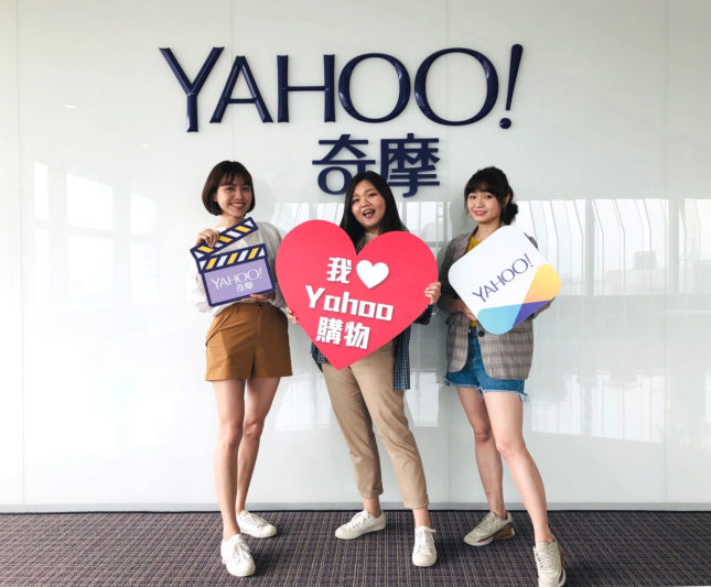 Yahoo奇摩暑期實習及儲備人員情境照
