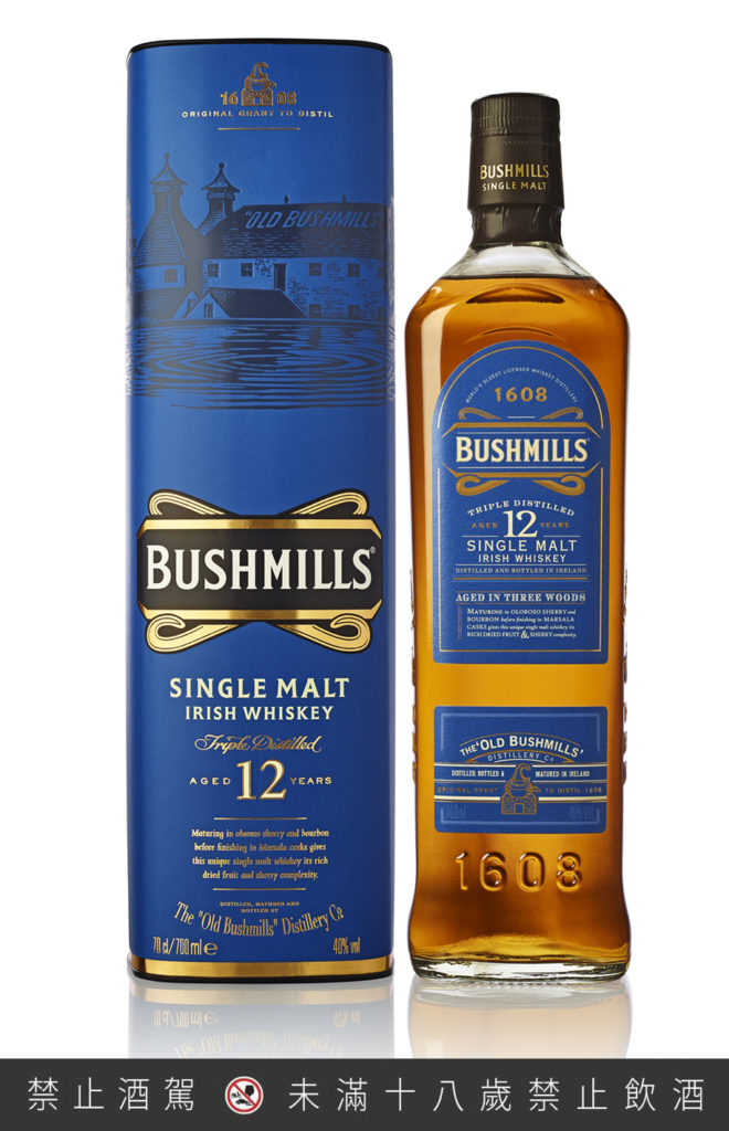 Bushmills布什米爾