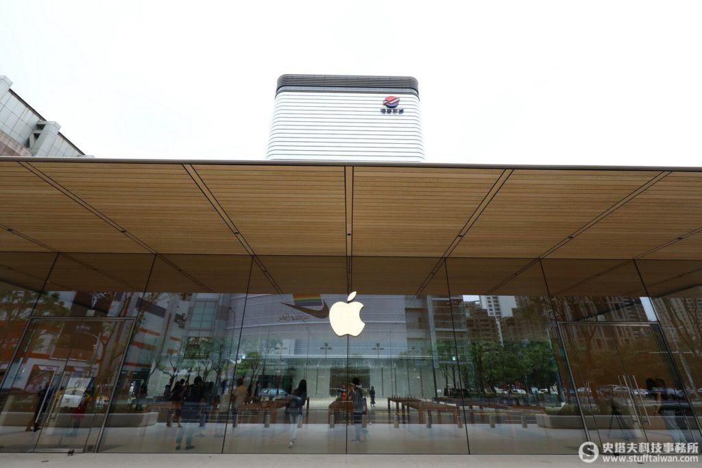 Apple信義A13