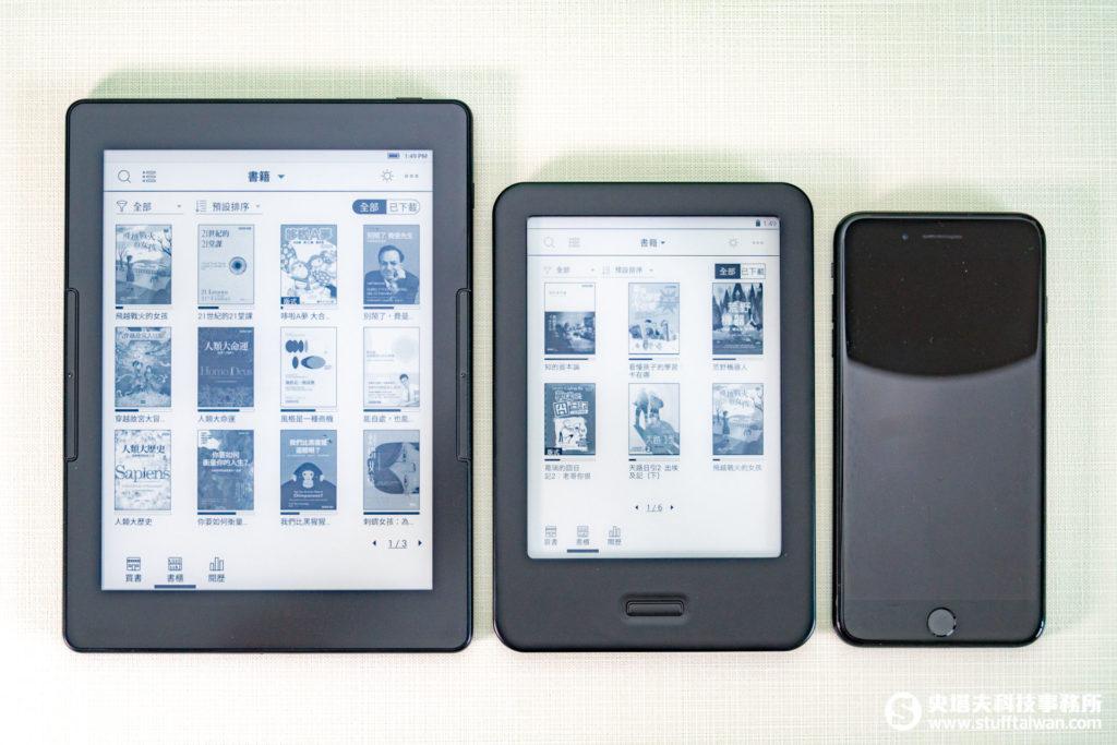 mooInk(中)與mooInk Plus、手機大小比較