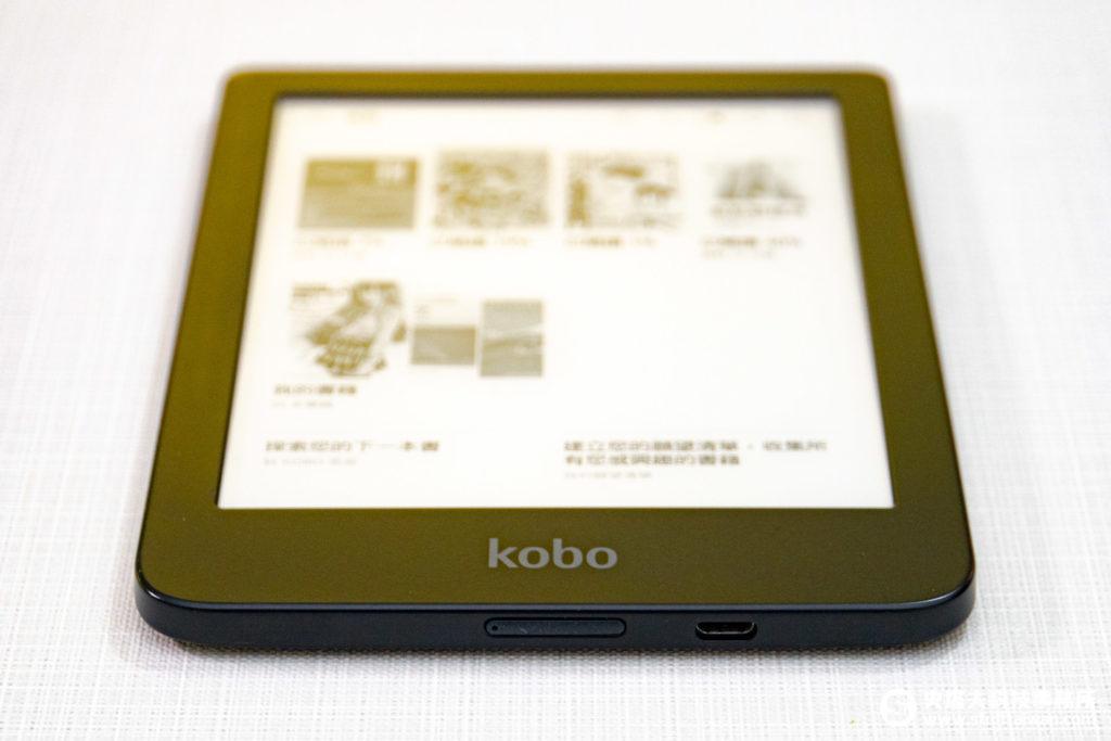 Kobo Clara HD下方特寫