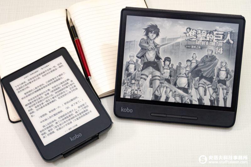 樂天Kobo Forma(右)與Kobo Clara HD(左)電子書閱讀器