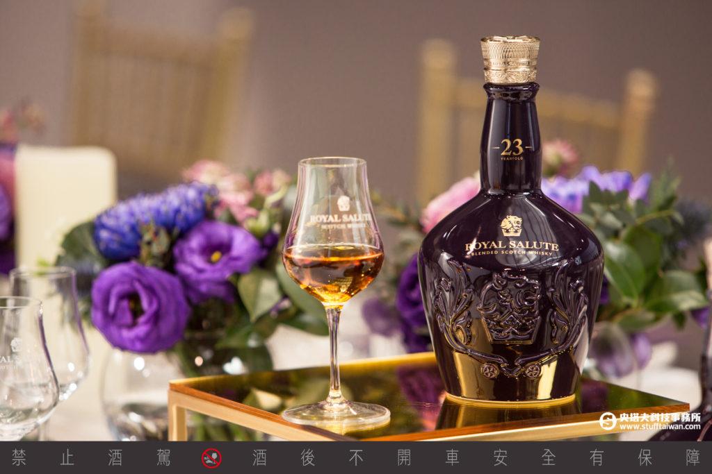 皇家禮炮23年調和式威士忌