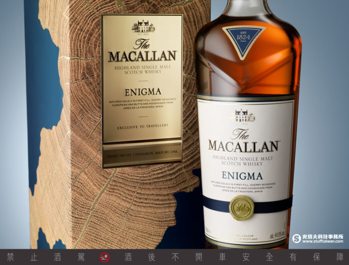 Macallan Quest Collection