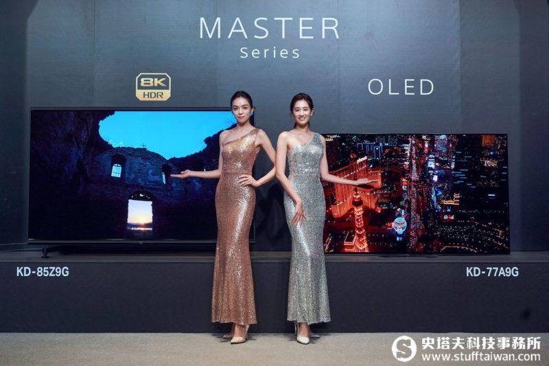 85吋8K畫質享受!Sony BRAVIA MASTER旗艦電視系列登場