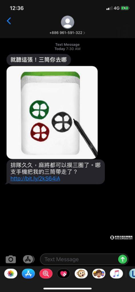 三星幽默iPhone 11系列開賣