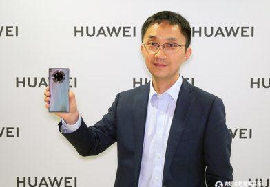 華為手機產品線副總裁李小龍訪談 告訴你更多Mate 30的細節