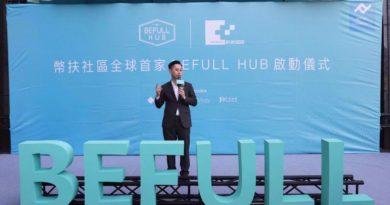 全球首家BEFULL HUB落地臺北,開啟區塊鏈流量新紀元