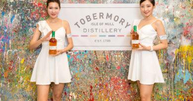 托本莫瑞12年單一麥芽蘇格蘭威士忌 絢爛回歸之作