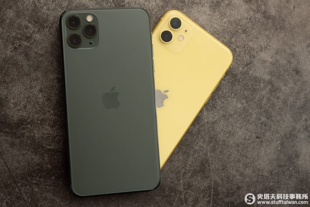Apple iPhone 11 & iPhone 11 Pro Max