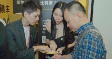 FinTech台灣最大金融科技創新展「區塊鏈」預見未來