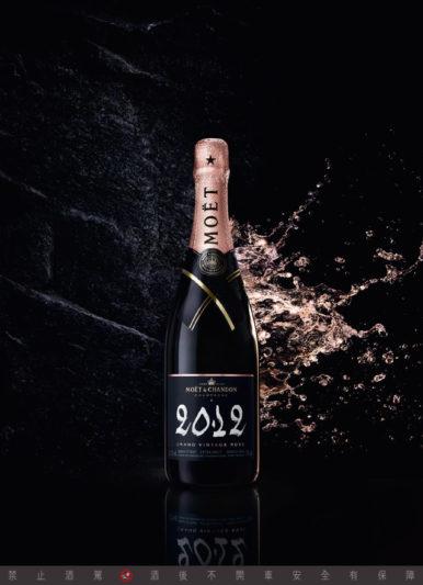 酩悅2012年份粉紅香檳榮獲2019年國際葡萄酒暨烈酒競賽(International Wine & Spirit Competition)白金獎,並被評獲97高分