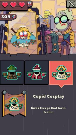 CupidOutfitShop