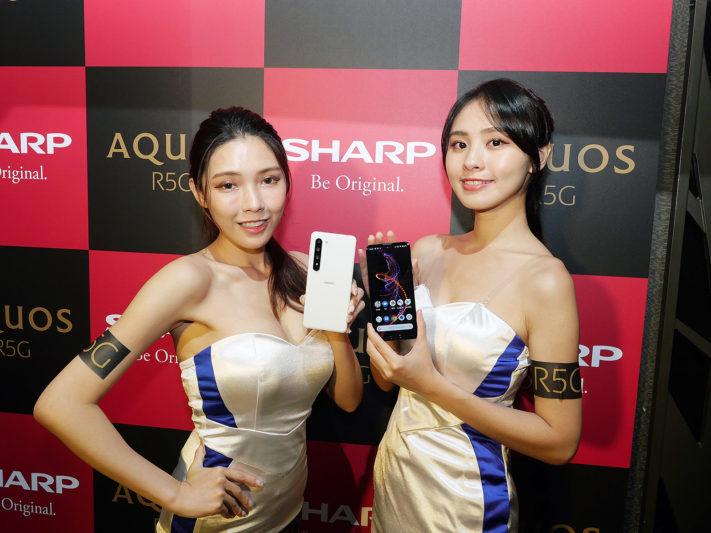 SHARP推出首款5G手機AQUOS R5G 售價34990元創新高