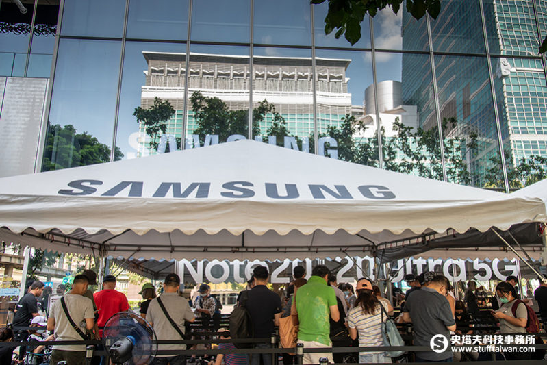 Galaxy Note20 5G旗艦系列
