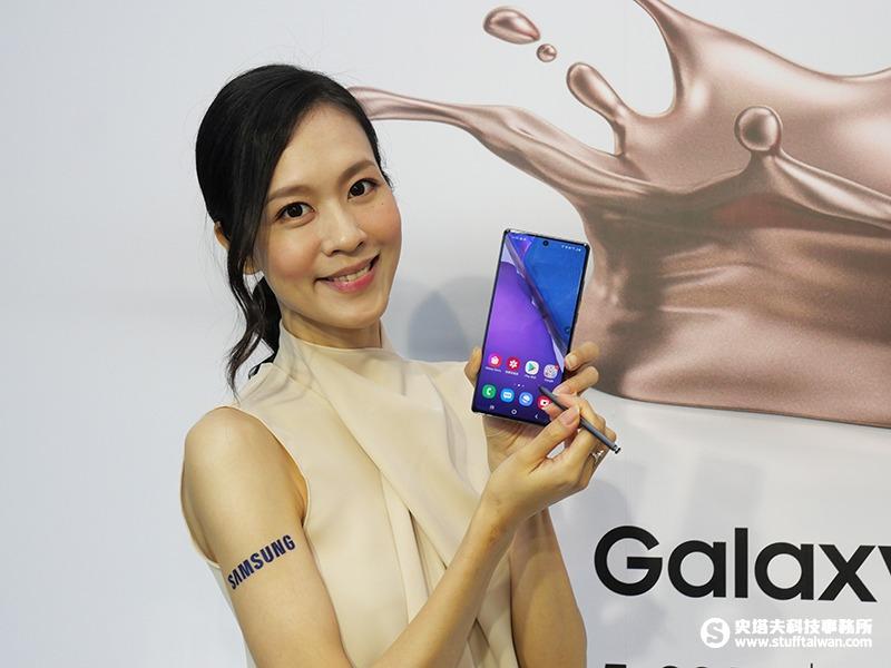 Galaxy 2020 Unpacked