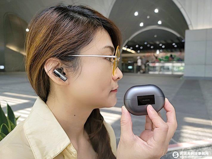 HUAWEI FreeBuds Pro真無線藍牙耳機 聽你想聽的 降噪更強、續航更強