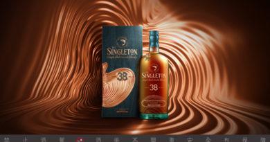 新時光協奏系列第一樂章 – 貝多芬緩板  「蘇格登38年單一麥芽威士忌」