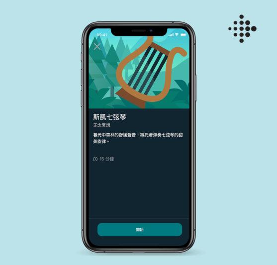 圖五:Fitbit Premium結合睡眠追蹤功能,為用戶的不同睡眠階段評分,更容易檢視睡眠的潛在問題。