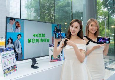 亞太電信5G開台 1399元起吃到飽與三大電信相同