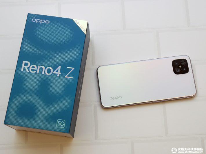 OPPO Reno4 Z 萬元初就能買到的5G手機實測