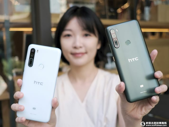 HTC U20 5G 實測:大電池、大螢幕,續航超讚的正港台灣製造超值代表作