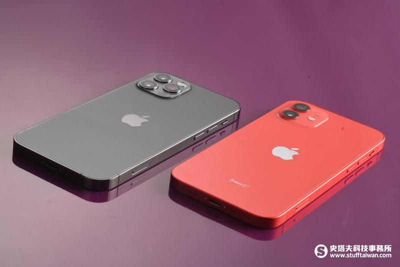 Apple iPhone 12 Pro&iPhone 12