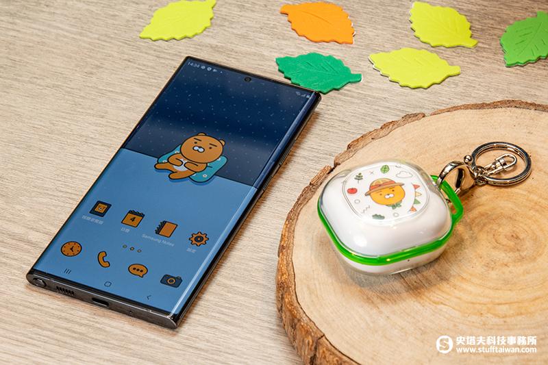 Samsung x KAKAO