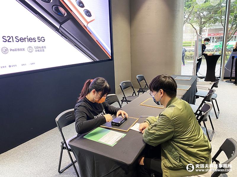 Galaxy S21 5G旗艦系列