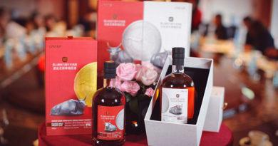 圓山推出「總統行館典藏牛年紀念酒」於1月20日至21日開賣