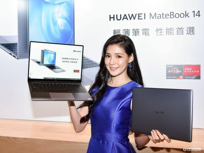 HUAWEI推出MateBook 14輕薄筆電 3萬元就能入手