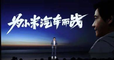 小米預計10年投入100億美金 進軍電動車市場
