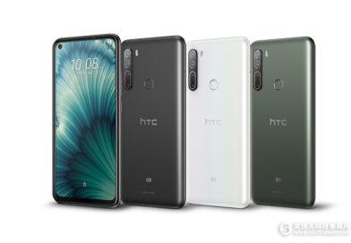 HTC推出母親節限時超值優惠活動 購機享限時折價加贈馬卡龍藍牙耳機