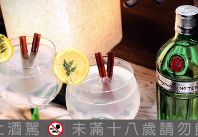 【琴書 No.3】同場加映 Jinzu Gin 活動特調:冠軍設計雞尾酒