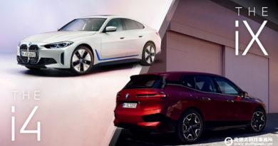 馳騁豪華電能世代 全新BMW iX與BMW i4台灣線上預購開始