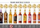 金車噶瑪蘭舊金山世界烈酒競賽 Oloroso 雪莉桶威士忌獲頒「其他產區最佳單一麥芽」
