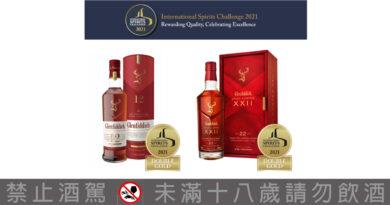 格蘭菲迪兩大新作榮獲2021「ISC國際烈酒競賽」特優金牌 打造雪莉風味雙雄