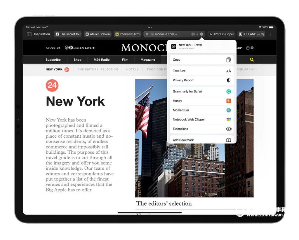 WWDC 2021 iPadOS 15