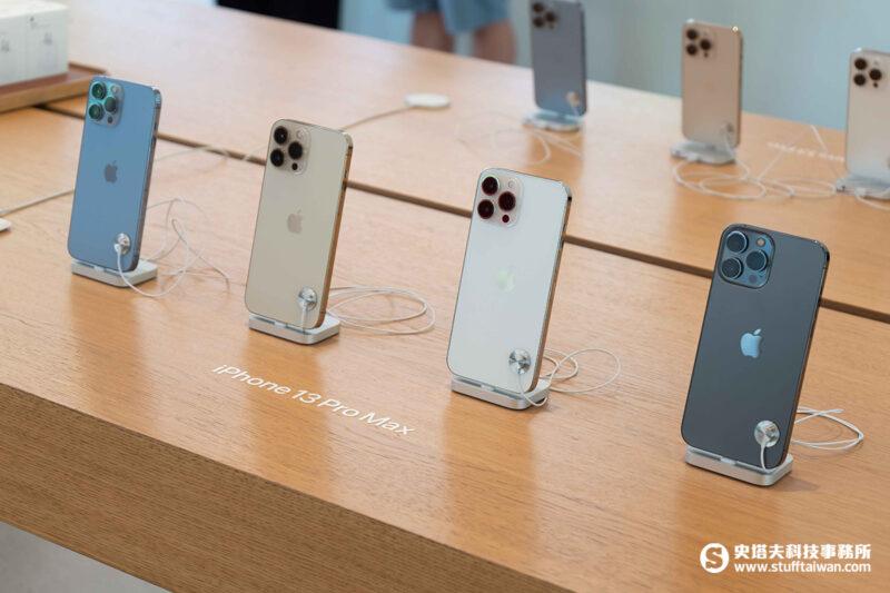 Apple iPhone 13 Series開賣