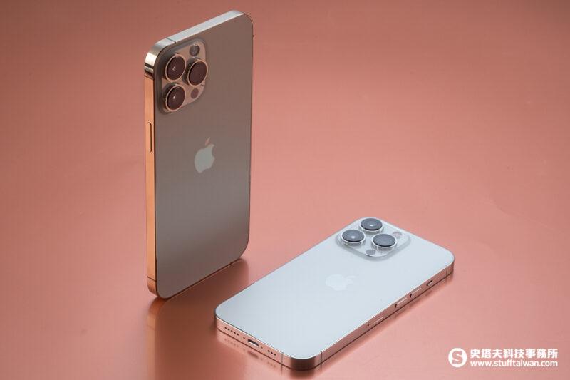 Apple iPhone 13 Pro Max&Apple iPhone 13 Pro