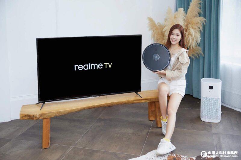 realme家電三連發迎接雙11:55吋SLED Android、50吋4K Android智慧連網顯示器、TechLife雷射掃拖機器人Pro